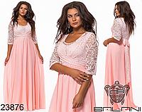 e79d1c4275c0098 Вечернее платье макси в пол длинное из гипюра на праздник большого размера р.  48-