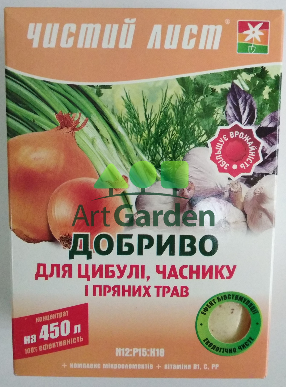 Чистый лист Удобрение для лука, чеснока и пряных трав 300г