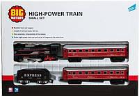Игровой набор Big Motors Железная дорога с 3 вагонами 19033-4, фото 1