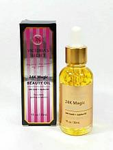 Масло-сыворотка под макияж Victoria's Secret Magic Beauty Oil 24k Gold + с маслом жожоба (реплика)