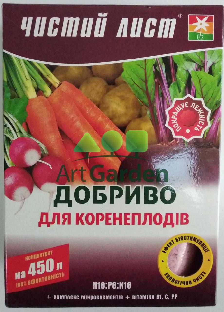 Чистый лист Удобрение для корнеплодов 300г