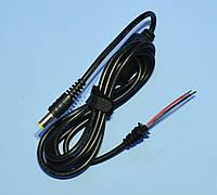 Штекер питания 5,5/2,5 прямой с проводом 19V/6.3A  KOM0261