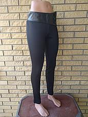 Штаны женские трикотажные (плотные лосины) NN, фото 3