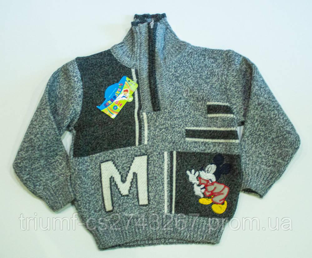 вязаный свитер на мальчика цена 115 грн купить в кривом роге