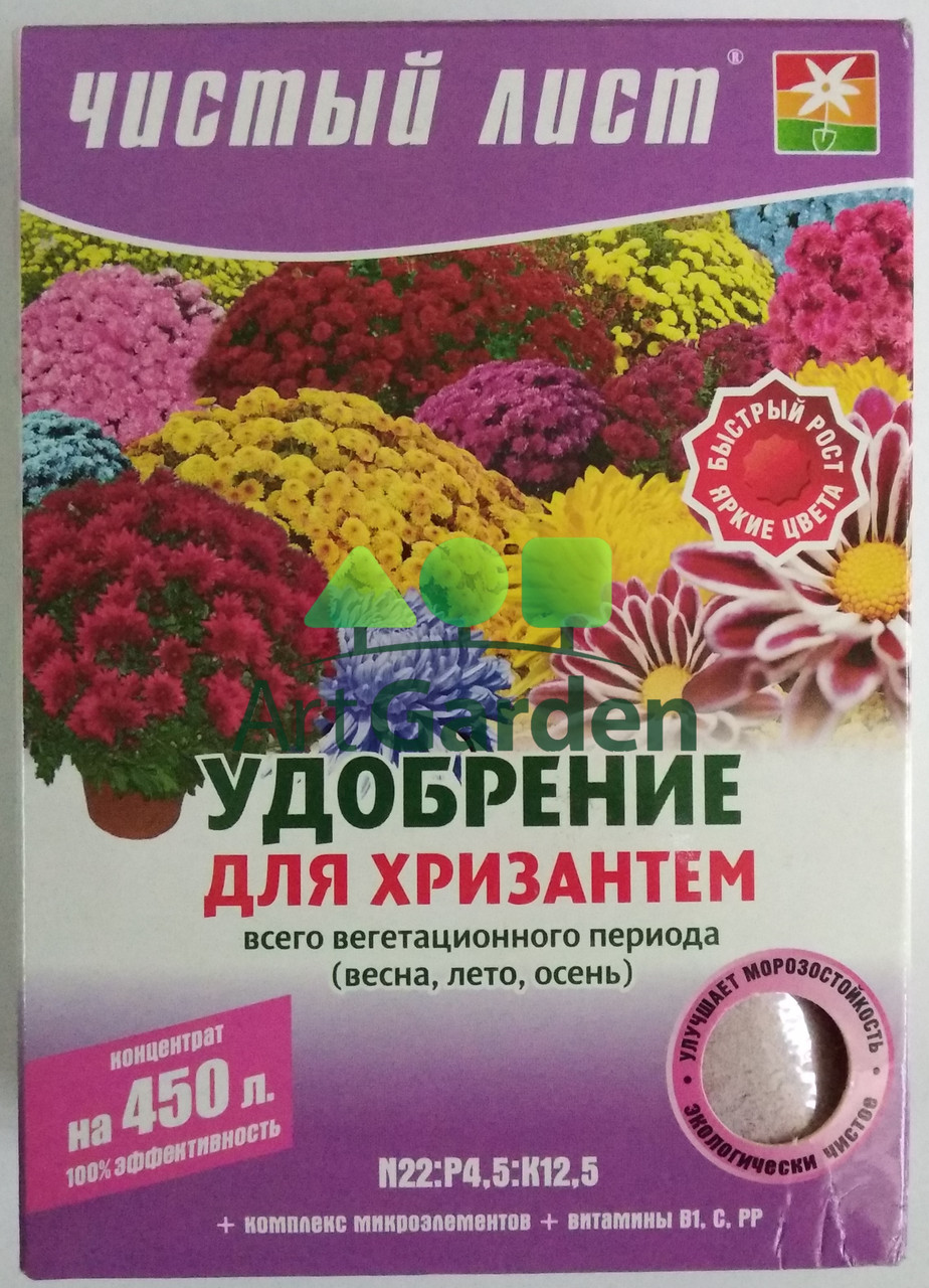 Чистый лист Удобрение для хризантем 300г
