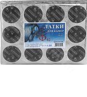 Латка камерная Ф-42 42мм, Россвик Россия