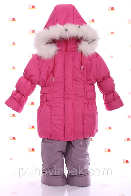 Теплые детские костюмы для девочек на подстежке с мехом на капюшоне