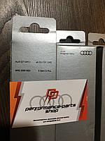 Щетки стеклоочистителя AUDI Q7 4M 4M1998002. Комплект 2 штуки. Оригинал. Безкаркасные., фото 1
