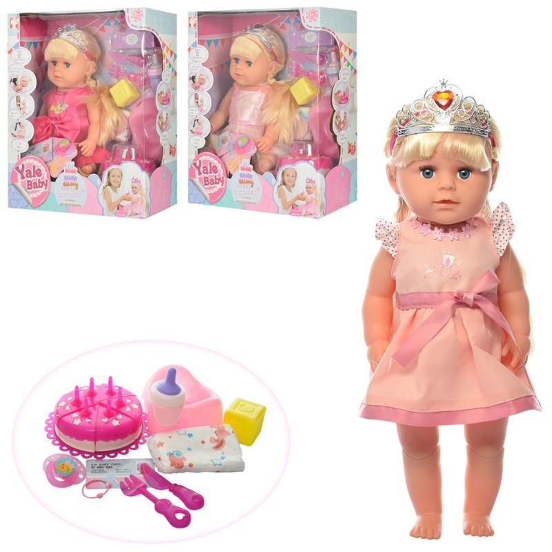 Пупс кукла 42 см Сестричка Беби берн baby born с аксессуарами, бутылочка,щетка, колени шарнирные, пьет - писяе