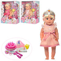 Пупс кукла 42 см Сестричка Беби берн baby born с аксессуарами, бутылочка,щетка, колени шарнирные, пьет - писяе, фото 1