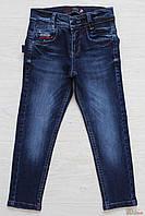 Джинсы для мальчика (110 см.) A-yugi Jeans 2125000568300