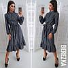 Очаровательное женское платье (байка, миди, длинные рукава, пояс, воротник стойка, воланы) РАЗНЫЕ ЦВЕТА!