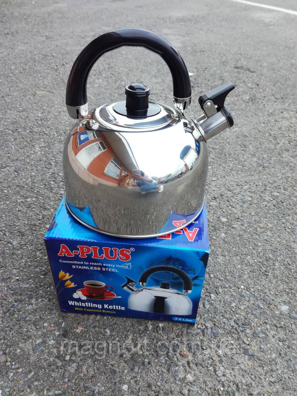 Чайник со свистком 3 л из нержавеющей стали с двойным дном. А-Плюс WK-1322