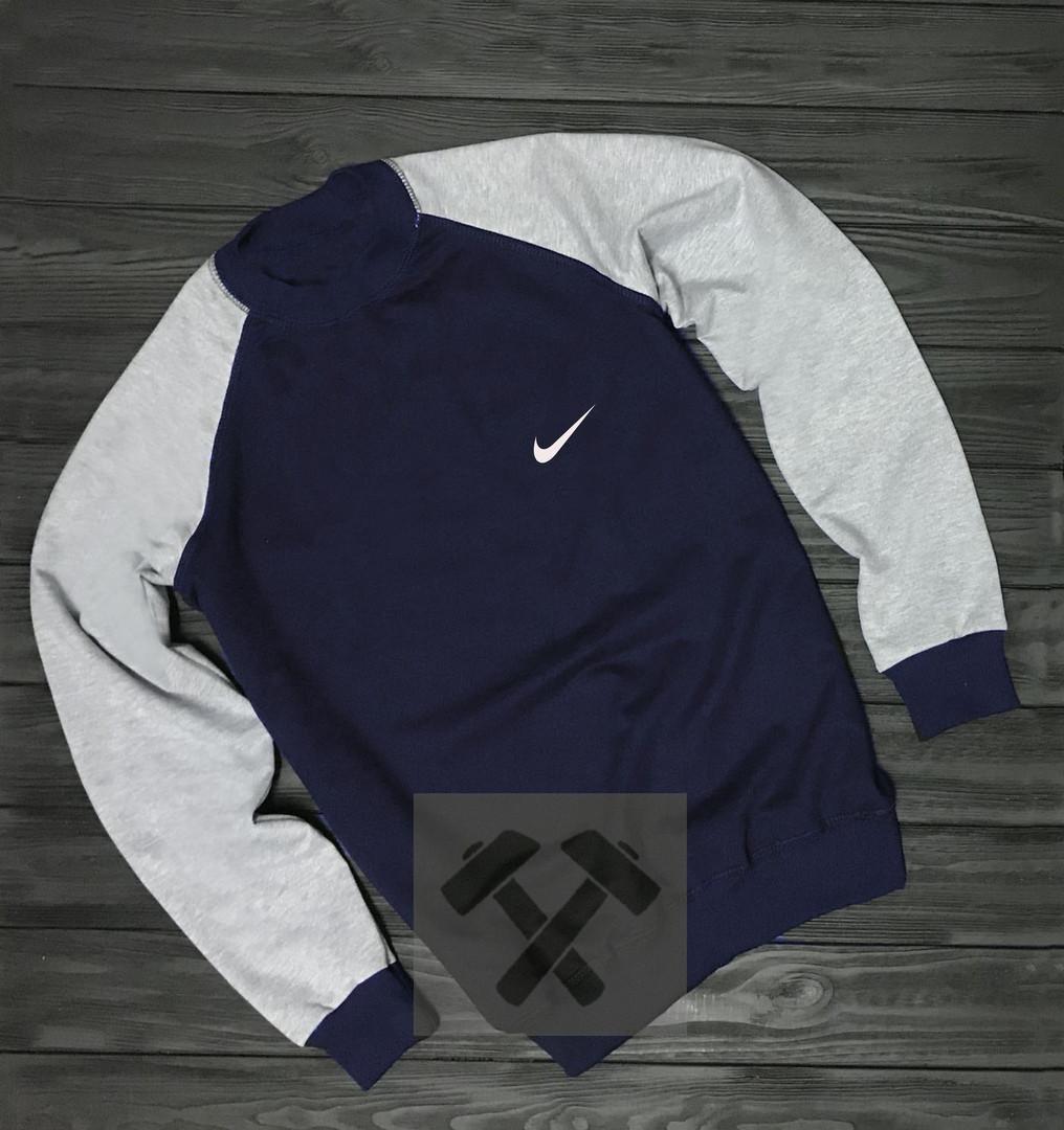 Свитшот Nike серо-синий топ реплика