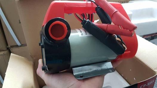Насос для перекачки топлива на 12 В на 40 л/мин ПОЛЬША