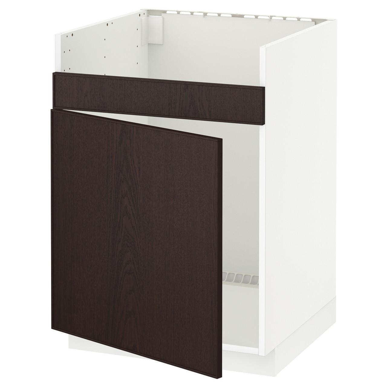 Тумба под раковину IKEA METOD HAVSEN 60x60 см Ekestad коричневая белая 792.801.87