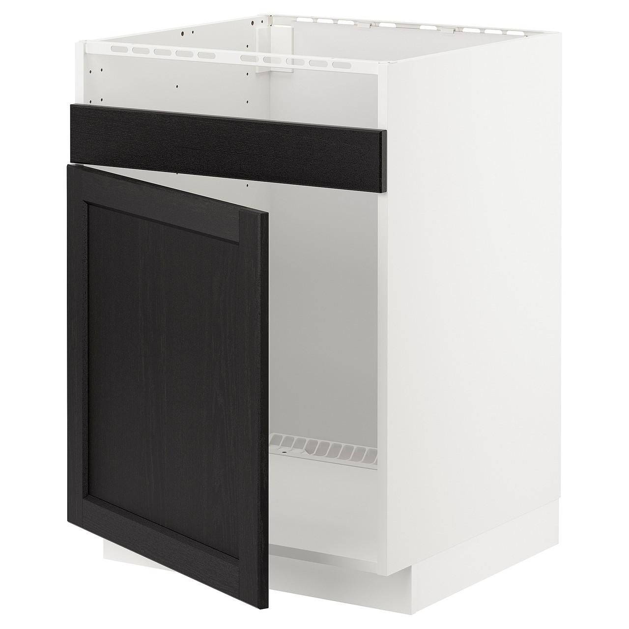 Тумба под раковину IKEA METOD HAVSEN 60x60 см Lerhyttan черная белая 792.801.92