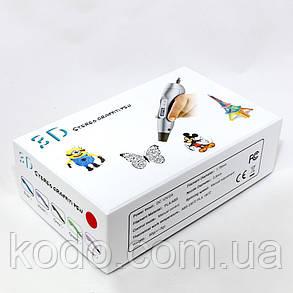 3D ручка YuandaЖелтый, фото 2