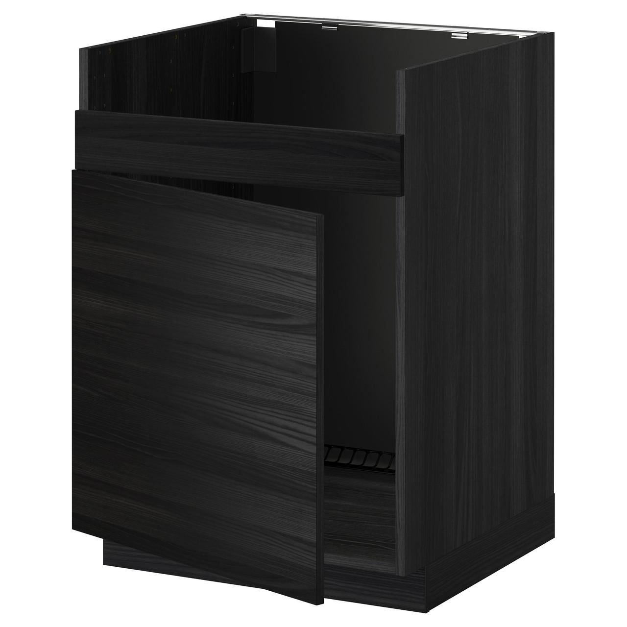 Тумба под раковину IKEA METOD HAVSEN 60x60 см Tingsryd черная 892.801.63