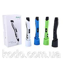 3D ручка Sunlu SL-300(ABS/PLA) Зеленый, фото 3