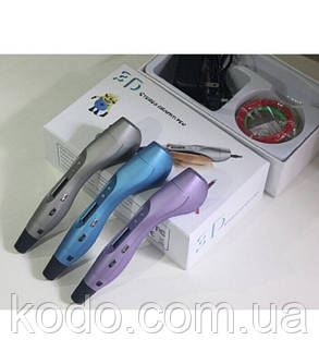 3D ручка YuandaСерый металик, фото 2