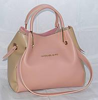 Женская сумка розовая с бежевым Michael Kors (Майкл Корс), с косметичкой , фото 1
