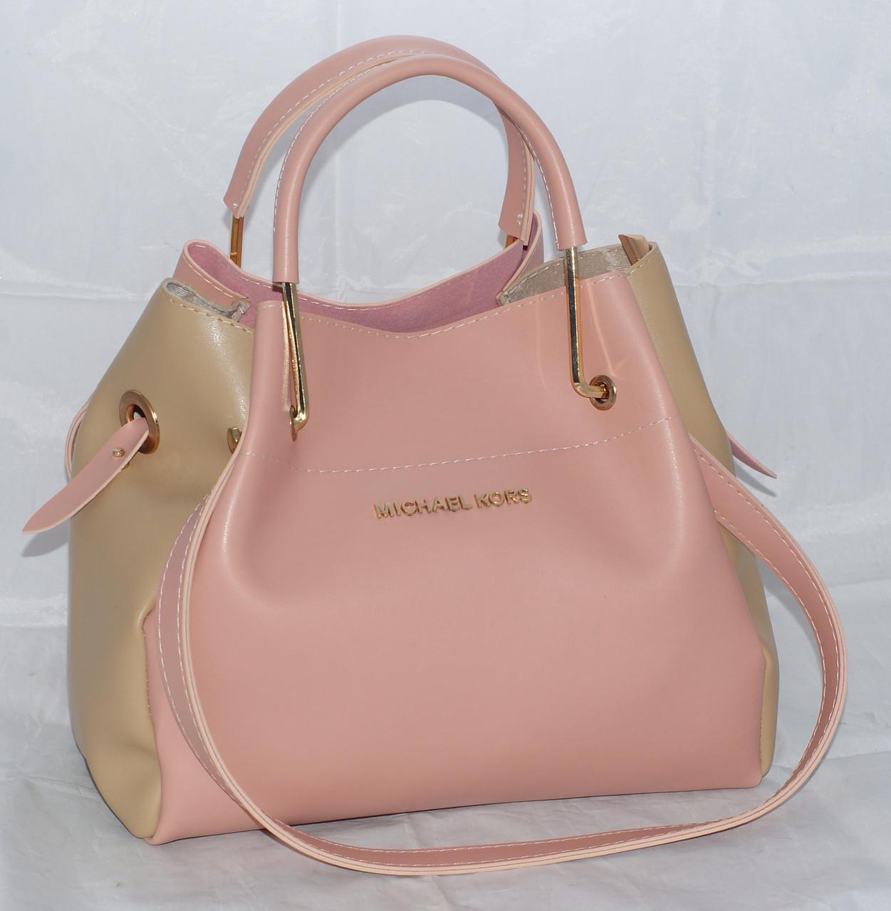 Женская сумка розовая с бежевым Michael Kors (Майкл Корс), с косметичкой