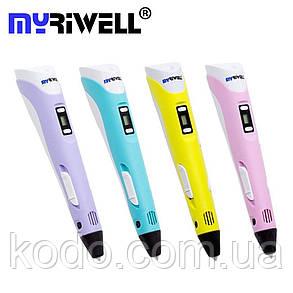 Оригинальная 3D ручка 2-го поколения MyRiwell 2 RP100B(ABS/PLA) в подарок Голубая, фото 2