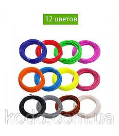 Набор PCL пластика для 3D ручки 20 цветов по 5 метров