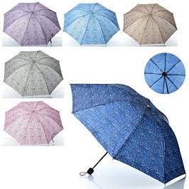 Зонтики (детские, мужские, женские), дождевики
