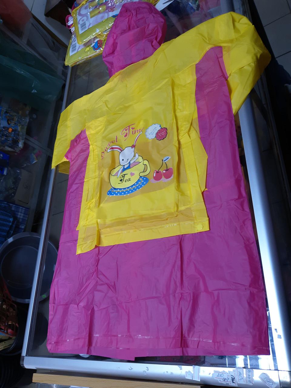 Дождевик детский силиконовый разные цвета р.100-134cм