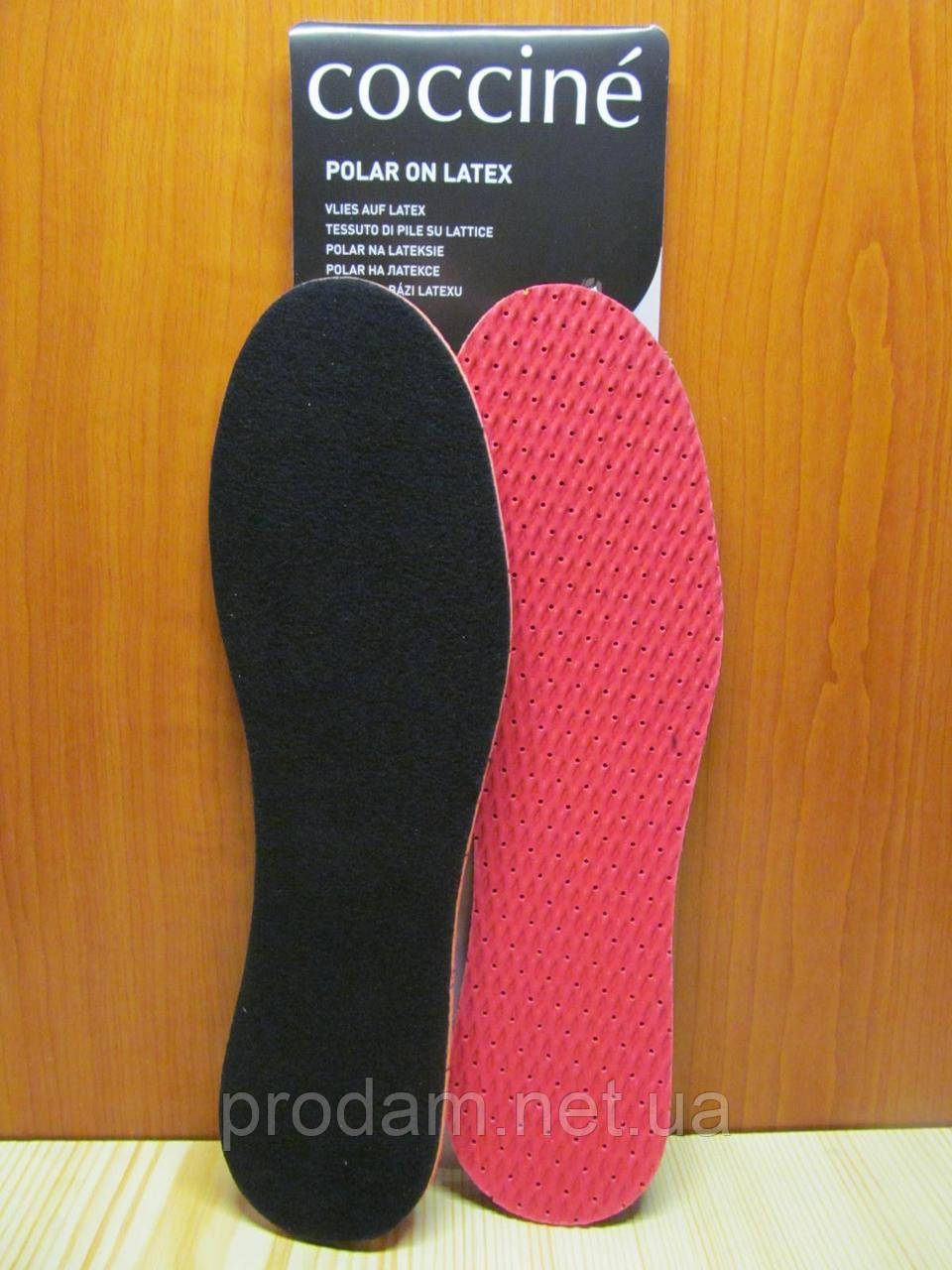 Стельки для обувиPOLAR полар