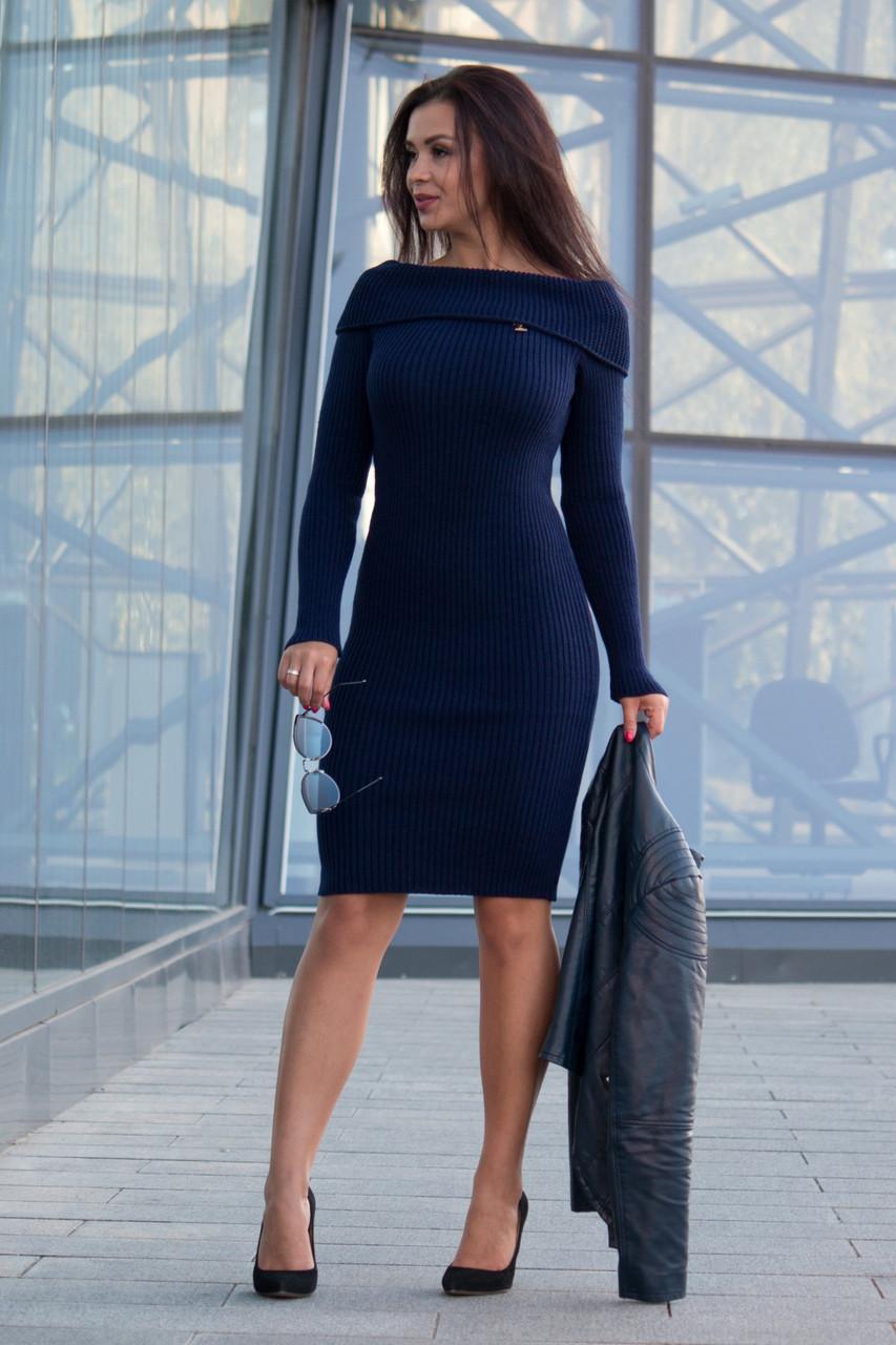 Вязаное платье трикотаж Ксюша синий