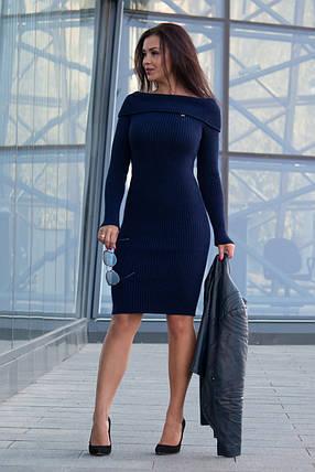 Вязаное платье трикотаж Ксюша синий, фото 2