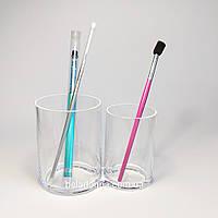 Подставка - стаканы 2 в 1для кистей, спонжиков или аксессуаров