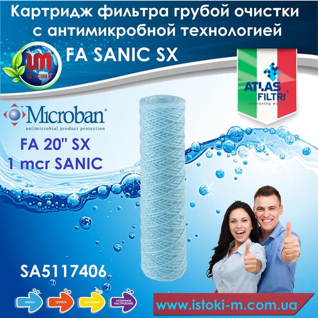 atlas filtri fa 20 sanic sx 1 купить_atlas filtri украина_atlas filtri купить_atlas filtri запорожье