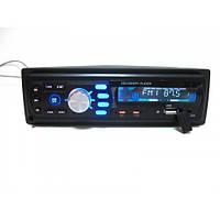 Автомагнитола DEH-X4700U USB MP3 магнитола