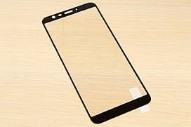 Защитное стекло Silk Screen для Meizu M8C тех.пакет (Black)