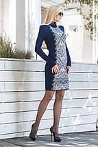 Платье женское под горло Ольга синий-капучино, фото 3