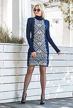 Жіноча сукня Ольга (синій, капучіно), фото 2
