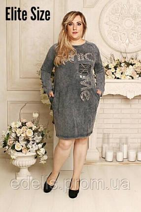 7fc5127f52b Платье варенка женское Турция  продажа