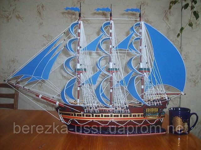 Кораблик сувенирный 1,1-1