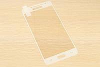 Защитное стекло Silk Screen для Samsung Galaxy J2 Prime (G532F) тех.пакет (White)