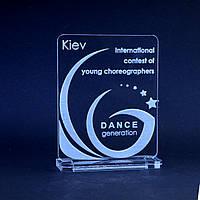 "Награда ""Dance"""