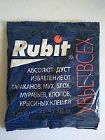 Rubit Дуст Абсолют пакет 120 г