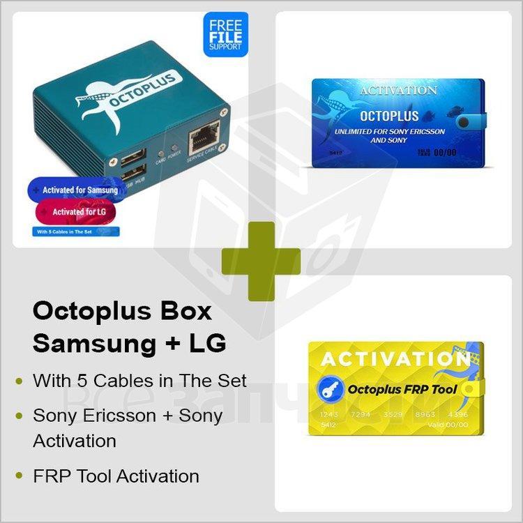 Активация Samsung для Octopus Box