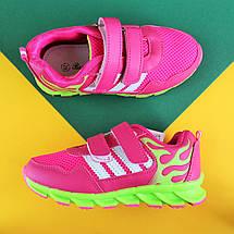 Детские малиновые кроссовки для девочки с рисунком пламя обувь Том.м р.28, фото 3