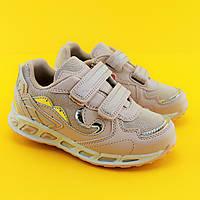 Кроссовки мигалки девочке Led подсветка обувь BI&KI размер 27,28,29,30,31,32
