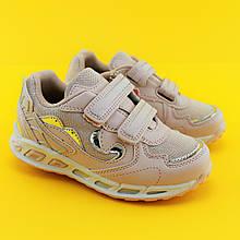 ca56819a Купить Детская обувь Biki в Киеве   BonKids — Интернет-магазин