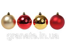 Набор ёлочных шаров, золото+красный 40 шт (6 см, 5 см, 4 см, 3 см)